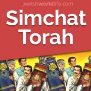 SIMCHAT TORAH 2020