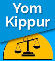 YOM KIPPUR 2017 - DAY OF ATONEMENT 5778