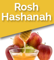 JEWISH NEW YEAR 2020 - ROSH HASHANAH 5781