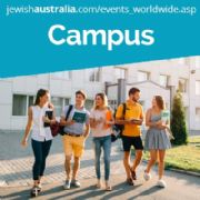 AUJS - AUSTRALIAN UNION OF JEWISH STUDENTS