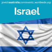 GET INVOLVED WITH THE JEWISH AGENCY