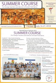 SUMMER COURSE FOR FOREIGN TEACHERS OF ISRAELI FOLK DANCE 2018