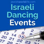 ISRAELI DANCING WITH NOURIT GRINFELD