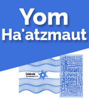 YOM HA'ATZMAUT - ISRAEL INDEPENDENCE DAY 2018