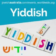 YIDDISH CLASS - SPOKEN AND WRITTEN