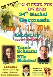 24TH MACHOL GERMANIA