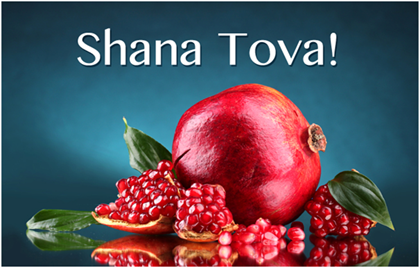 Rosh hashanah 2013 from the committee teachers members of nirkoda israeli folk dancing club our best wishes for a peaceful and happy year m4hsunfo