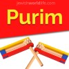 Click to view Purim category.