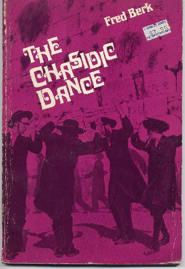 The Chassidic Dance
