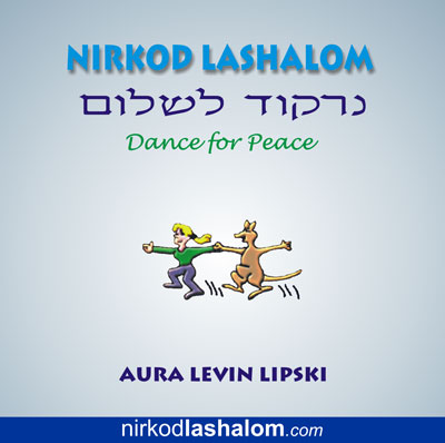 Nirkod Lashalom - Audio CD - song and dance tracks