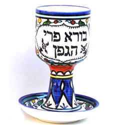 Kiddush Cup - Armenian