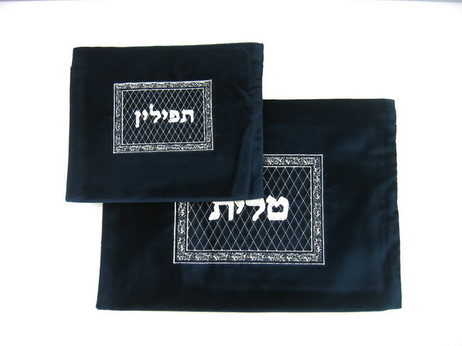 Matching Tallit & Tefillin bag set - black