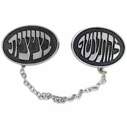 Tallit Clips - Nickel