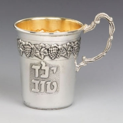 Baby Cup - Yeled Tov Good Boy Baby Cup