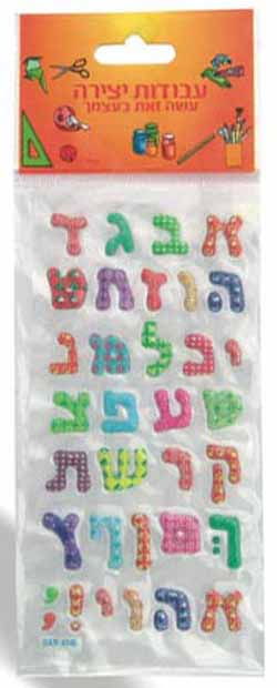 CRAFT: Colourful  Bold ALEPH- BET STICKERS
