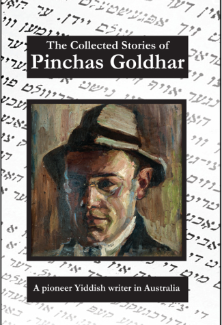 The Collected Stories of Pinchas Goldhar