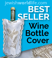 Wine or Juice Bottle Cover