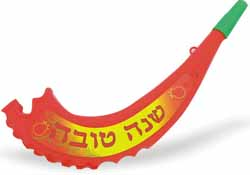 Shofar - Plastic - Colorful for Children