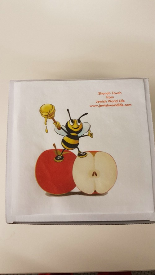 Serviettes - Rosh Hashanah - APPLE, BEE & HONEY