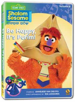 Shalom Sesame Vol. 6: Purim DVD