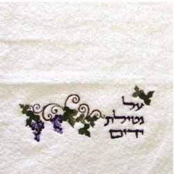 Hand washing towel - Grape design