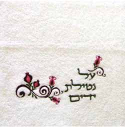 Hand washing towel - Pomegranate design