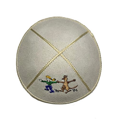Kippah - suede CREAMY WHITE color with Aussie logo