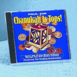 Chanukah CD: Chanukah Is Tops!