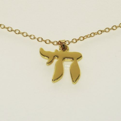 Necklace - Chai - Gold
