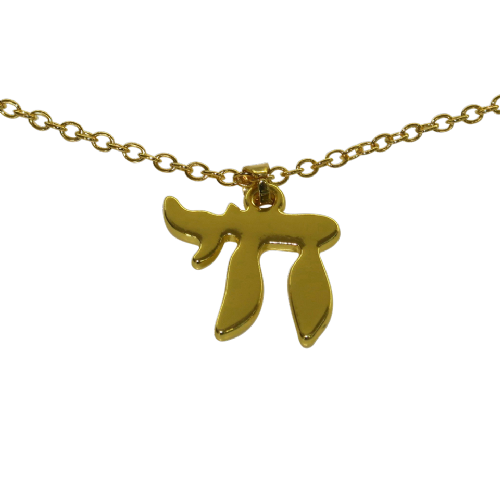 NECKLACE: Chai - Gold