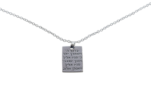 NECKLACE:  Tablet-Blessing- Silver
