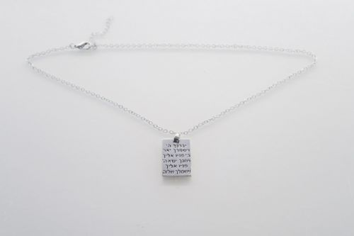 Necklace-Tablet-Blessing- Silver