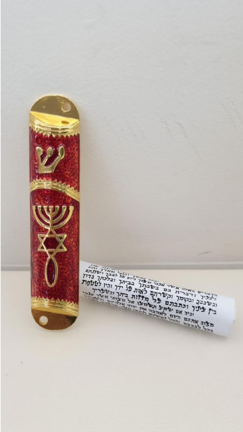 Mezuzah - Red with gold