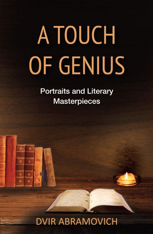 A Touch of Genius: Portraits and Literary Masterpieces