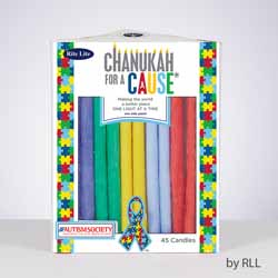 Chanukah For A Cause Candles For Autism
