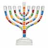 Chanukah Menorah Multi Jeweled Mosaic