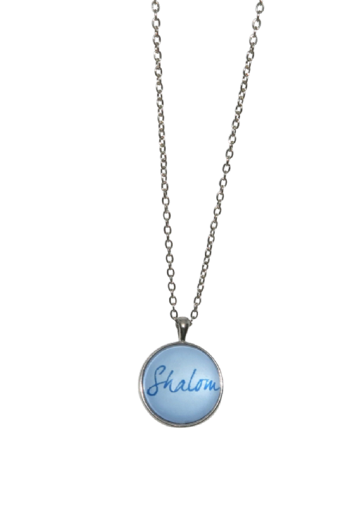 NECKLACE: Blue round Shalom on Silver Chain