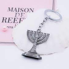 Key Chain - Menorah Jerusalem Antique Silver color