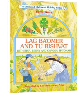 Lag Ba'omer and Tu Bishvat With Bina, Benny, And Chaggai Hayonah