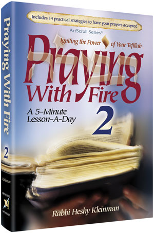 Praying with Fire - 2