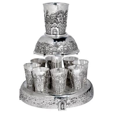 Wine Fountain - Jerusalem Silver