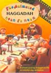 DVD - The Animated Haggadah