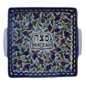 Matza Tray - Armenian