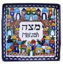 Matza Tray - Armenian 'Jerusalem'