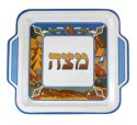 Melamine Matza Tray