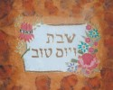 Challah Cover - Australian Silk Screen - Ochre dusk