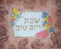 Challah Cover - Australian Silk Screen - Pink dusk