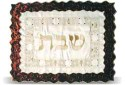 Challah Cover Border Lace - dark border