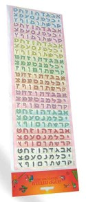 Colourful  ALEPH- BET STICKERS