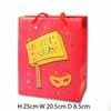 Red Bags - Happy Purim - Perfect for Mishloach Manot